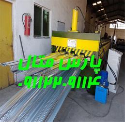 ساخت فروش خط تولید عرشه فولادی دستگاه عرشه فولادی - 1