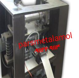 سازنده خط تولید دستگاه رابیتس - 1
