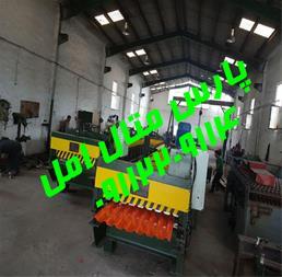 سازنده دستگاه ورق رنگی قیمت دستگاه ورق رنگی حلب - 1