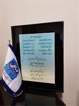 ثبت شرکت و اخذ اقامت ارمنستان