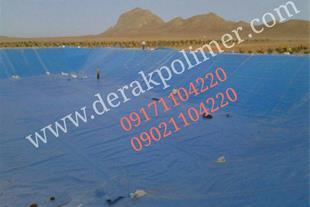 فروش ونصب واجرای استخر پلیمری ذخیره آب کشاورزی