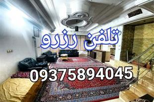 آپارتمان مبله در یزد