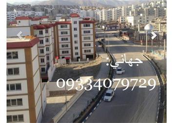 فروش آپارتمان فاز 11.8.9. جهت مشاوره تماس بگیرید - 1