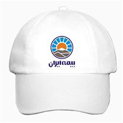 چاپ کلاه تبلیغاتی در کرج - 1