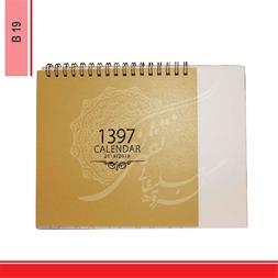 تولید کننده تقویم های رومیزی در کرج - 1