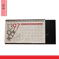 چاپ تقویم رومیزی 97 در کرج