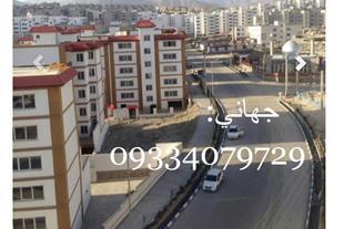 فروش آپارتمان فاز 11.8.9. جهت مشاوره تماس بگیرید