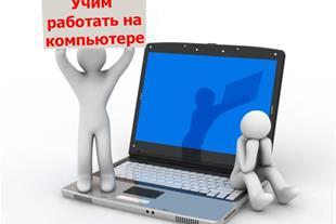 خدمات کامپیوتری داده پرداز تبیان