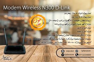 فروش ویژه D_LINK DSL2740U
