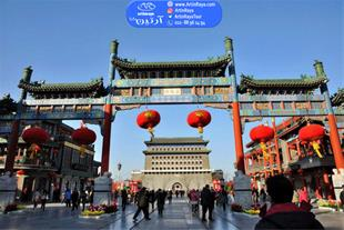 تور چین | پکن | ماهان