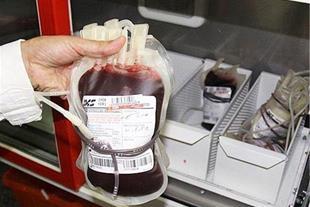 طرح توجیهی تولید کیسه خون