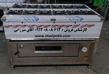 فروش اجاق کته پز - تولید کته پز استیل - 1