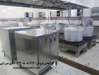 فروش فر دمکن برنج - تولید فر دمکن برنج - 1