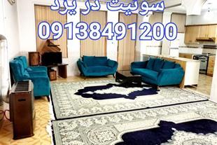 اجاره سوئیت وآپارتمان مبله در یزد 09138491200