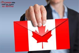 ویزای توریستی کانادا ( مولتی )