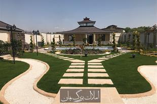 خرید و فروش باغ ویلا در ملارد کد 1110