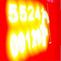 تابلو ال ای دی LED تلویزیون شهری