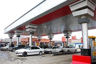 جایگاه پمپ بنزین ممتاز غرب تهران منطقه 22