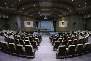اجاره سالن برای برگزاری همایش ها