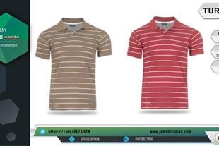 فروش پوشاک برند مردانه (عمده)
