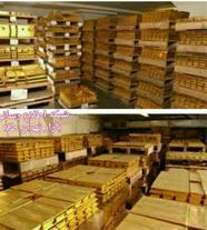 نیازمند شریک سرمایه گذار جهت کارگاه فراوری طلا