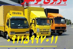 باربری و اتوبار در نوشهر ، حمل اثاثیه منزل
