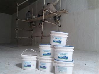 آب بندی و ایزولاسیون استخر - 1