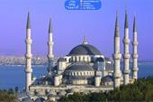 تور استانبول | ایران ایر