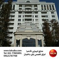 اجرای رنگ نمای نانو و نقاشی ساختمان در کرمان