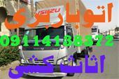 باربری قائم شهر اتوباربری شایسته اثاث کشی