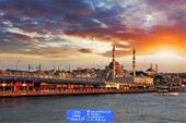 آفر تور استانبول | قشم ایر
