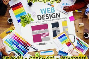 طراحی سایت قم - طراحی سایت ارزان