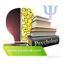 فروش کتاب های روانشناسی و موفقیت