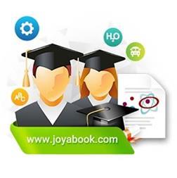 فروش کتاب های دانشگاهی - 1