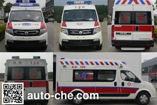 فروش آمبولانس جدید ایران