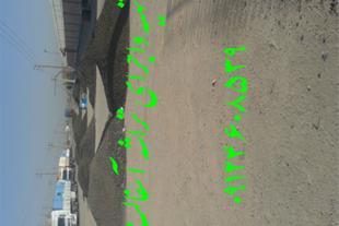 قیمت تراشه آسفالت در اسلامشهر  چهاردانگه
