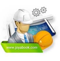 فروش کتب فنی مهندسی ، معماری ، عمران، شهرسازی