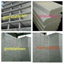 عرضه انواع یونولیت سقفی و تریدی پانل