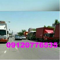 شرکت حمل نقل اتوبار امین