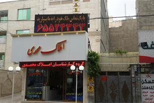 بورس خانه ویلایی دراندیشه بامشاورین املاک محمدی