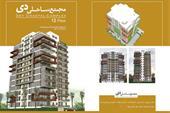 پیش فروش آپارتمان شهرکی و ساحلی در محمودآباد