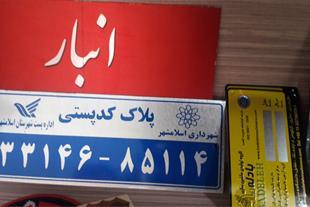 چاپ لیزر مشهد