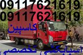 حمل اثاثیه منزل رشت - اتوبار و باربری - اثاث کشی