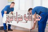 حمل اثاثیه منزل تبریز | شرکت حمل و نقل تبریز