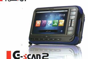 فروش ویژه دستگاه جی اسکن با شرایط (نقد و اقساط)