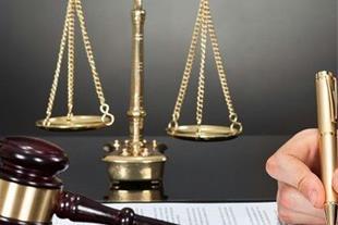 انجام خدمات امور حقوقی ، قضایی ، کیفری