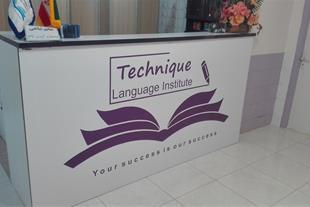 موسسه زبان تکنیک