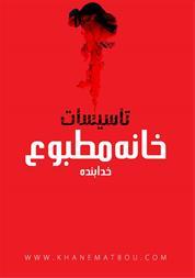 فروش ویژه پکیج و رادیاتور ایران رادیاتور - 1