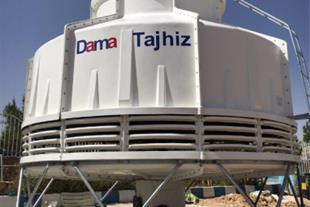 برج خنک کننده دماتجهیز + نصب و راه اندازی رایگان