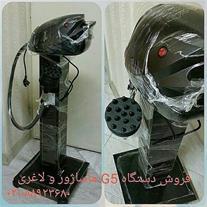 دستگاه لاغری جی فایوG5